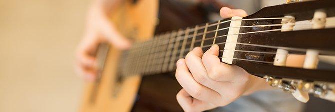 gitar-kulturskole-w